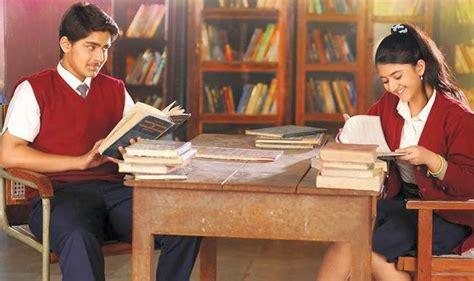 film india nirmala convent nirmala convent movie review nagarjuna movie gets a