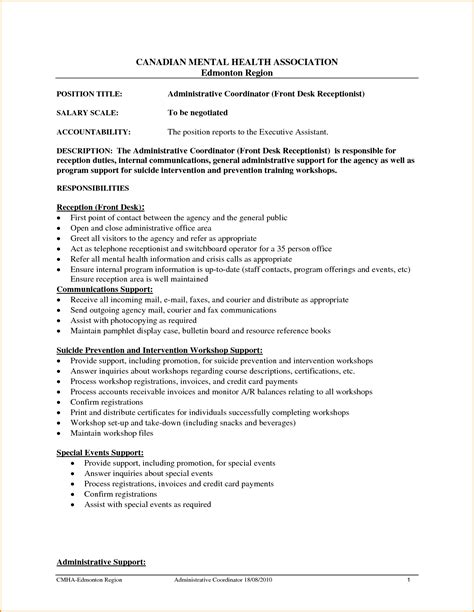administrative coordinator description sle resume front desk receptionist sle resume resume daily
