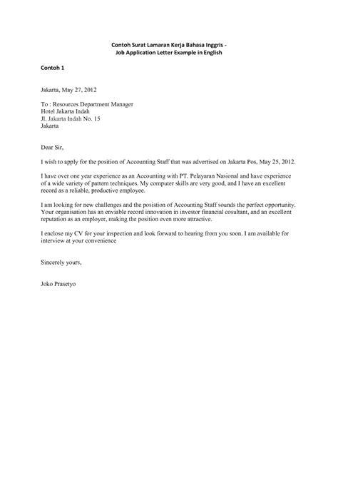 contoh cover letter simple surat lamaran kerja dalam bahasa inggris yang baik dan