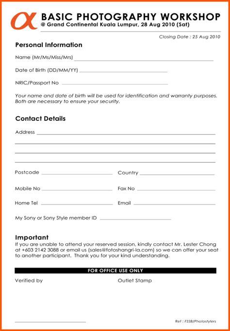 workshop registration form template best photos of simple registration form simple