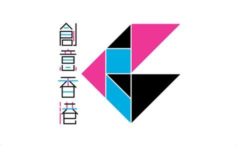 graphics design hong kong government branding create hong kong logo designer