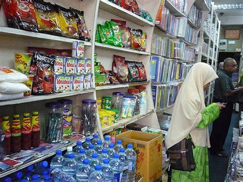 Rak Buku Murah Di Malaysia sepetang di kedai buku perubatan kamal kendatipun sekadar catatan peribadi