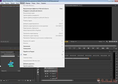 adobe premiere cs6 x86 русификатор для cs6 скачать mkglobal
