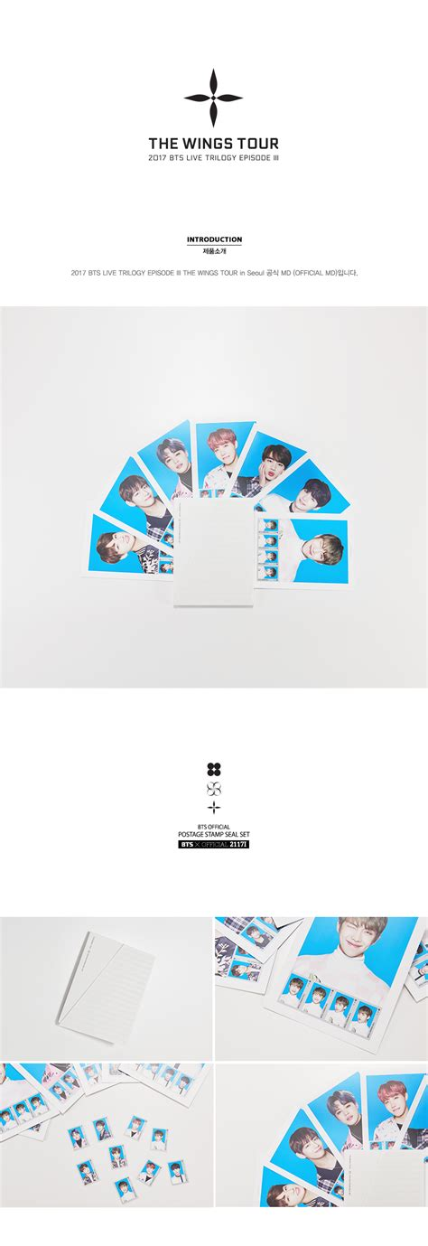 BTS   POSTAGE STAMP SEAL SET [THE WINGS TOUR]
