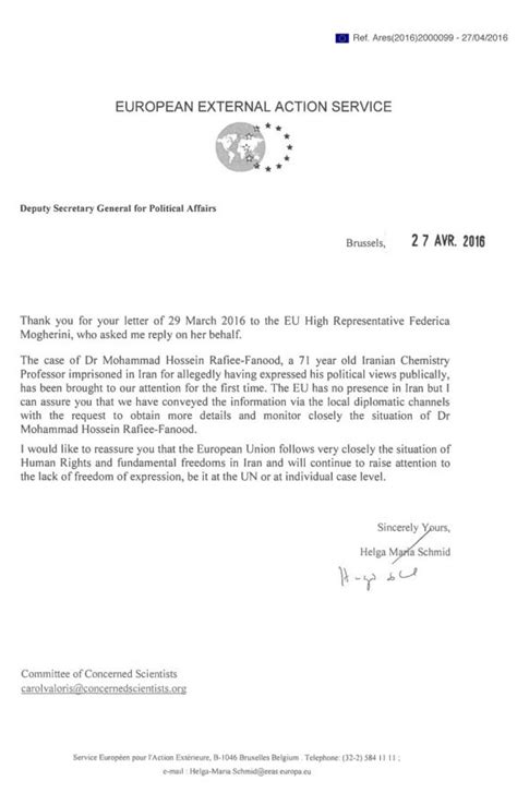 Response Letter To Inquiry Eu Response To Ccs Request To Help Obtain Release Of Rafiee Fanood Committee Of Concerned