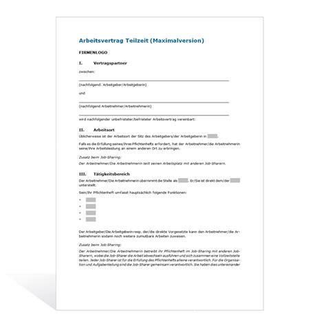 Teilzeit Bewerbung Muster Muster Arbeitsvertrag Teilzeit Maximalversion