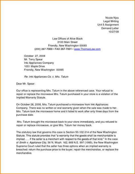 10 formal demand letter template financial statement form