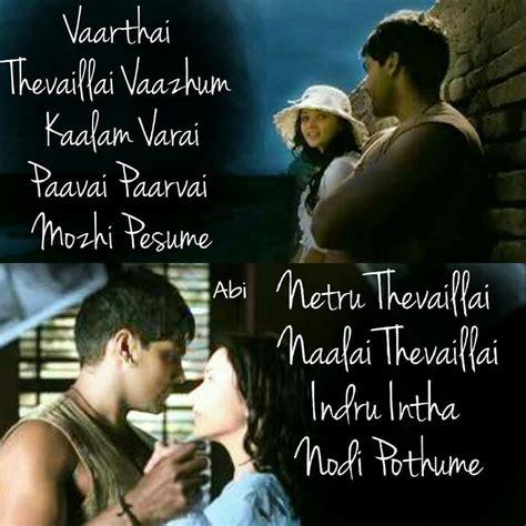love themes tamil 25 best ideas about tamil songs lyrics on pinterest