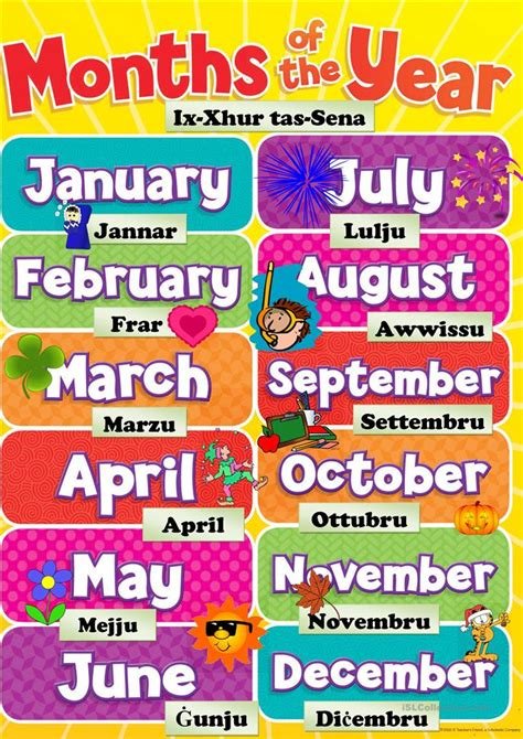 new year months what month is new years 28 images new month greeting card on ecardnaija a new month prayer