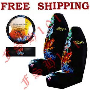 Peacock Seat Covers Walmart Ed Hardy Car Accessories At Walmart 2017 2018 Best