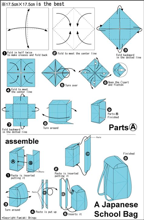 Easy Steps To Make Paper Bags - japanese school bag easy origami for