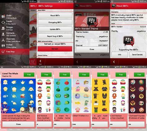 download theme bbm android versi terbaru download sticker gratis semua versi bbm android terbaru