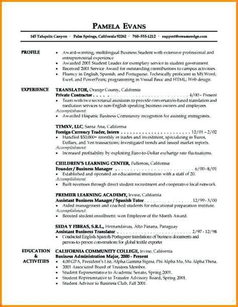 sle objective for resume entry level beginner resume objective 28 images resume 21