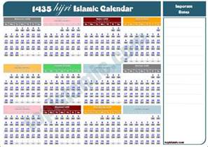 Calendrier Islamique 1439 Islamic Calendar Yangah Solen