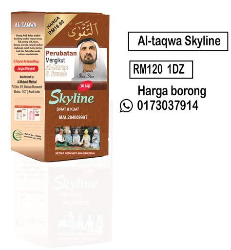 Harga Ad 2 kesihatan herba altaqwa skyline harga murah