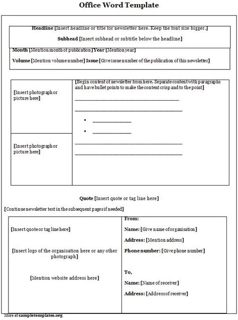 microsoft word form template best photos of microsoft office business forms microsoft