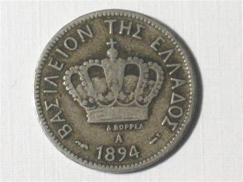 ebay old coins 1894 a greece 10 lepta rare old world coin ebay
