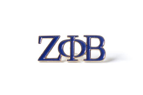 Zeta Phi Beta Letter Of Recommendation zeta phi beta 3 letter lapel pin