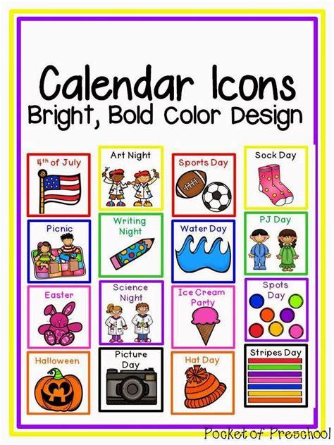 how to make a beautiful school calendar youtube