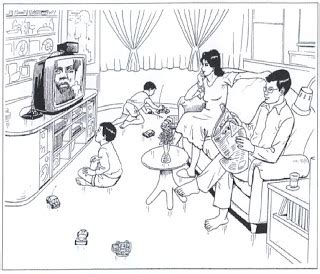 Classroom Practice Editing P5 6 8 2011 practice living room