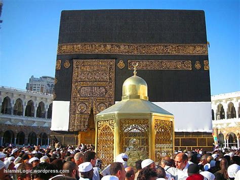 islam and cryptocurrency halal or haram by ibrahim riwayat maqam ibrahim di masjidil haram quot guide us to the