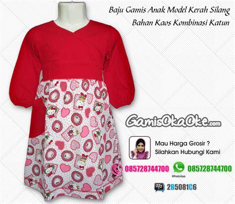 Baju Muslim Anak Gamis Hello Jaring Size 1 2 3 baju muslim anak perempuan bahan kaos baju gamis