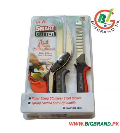 Samrt Smart Cutter 2 In 1 Knife Cutting Board knife and cutting board scissors 3in1 smart cutter