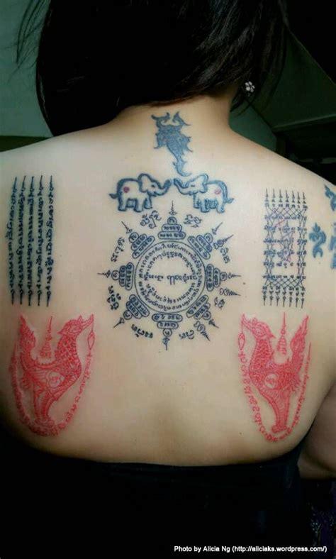 yantra tattoo pinterest cambodian patterns tattoos pinterest tattoo yantra