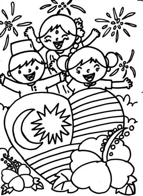 poster pertandingan mewarna kemerdekaan 2013 collection of colouring poster for bulan kemerdekaan