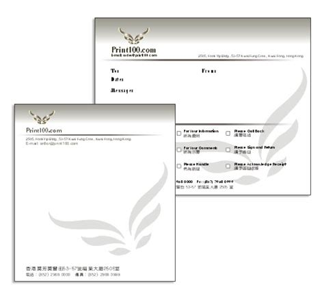 Memo Pad Template Memo Pad Template 28 Images Memo Pad And Paper Clip Royalty Free Stock Photos Image Best