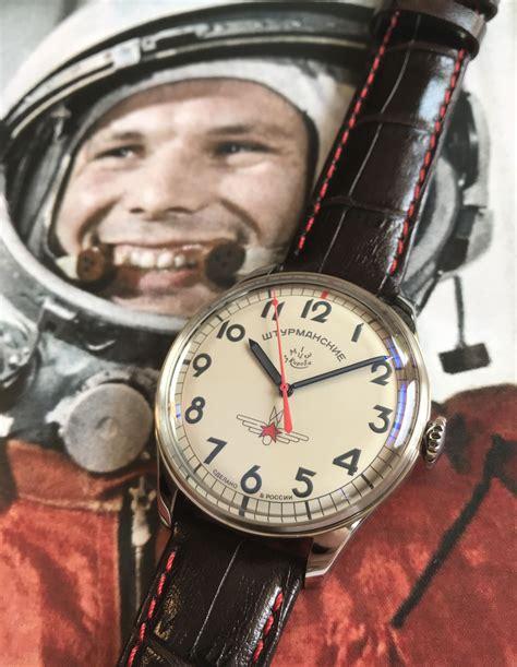 Sturmanskie Gagarin s 2609 3725200 sturmanskie vintage gagarin gagarin retro