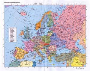Large Map Of Europe by Pics Photos Europe Political Map 1998