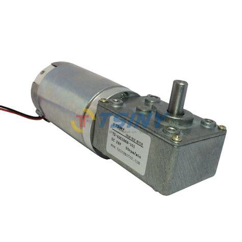 dc 24v high torque dc electrical worm gear reducer motor
