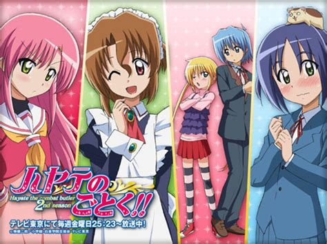 hayate no gotoku 1 click free anime fileserve hotfile hayate no