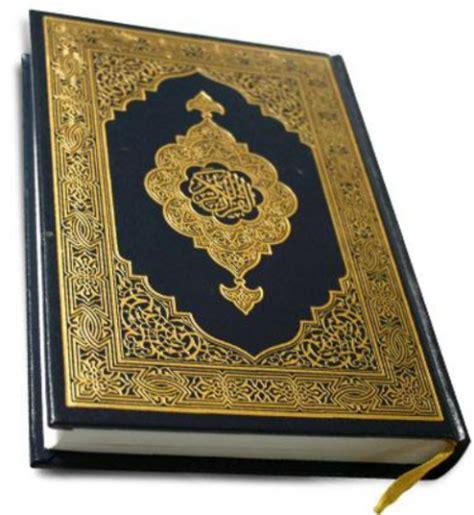 holy book of islam holy quran the eternal miracle and wo kann ich diesen koran bekommen islam
