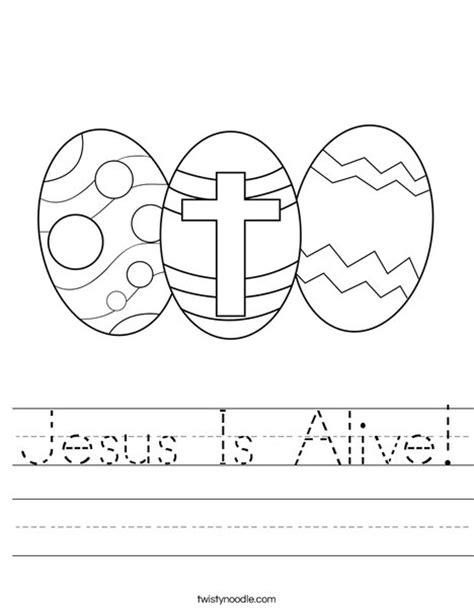 Jesus Worksheets For by Jesus Is Alive Worksheet Twisty Noodle