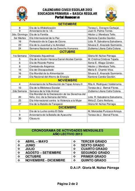 Calendario Civico Escolar Calendario C 205 Vico Escolar 2013