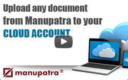 Manupatra Search Manupatra On Cloud