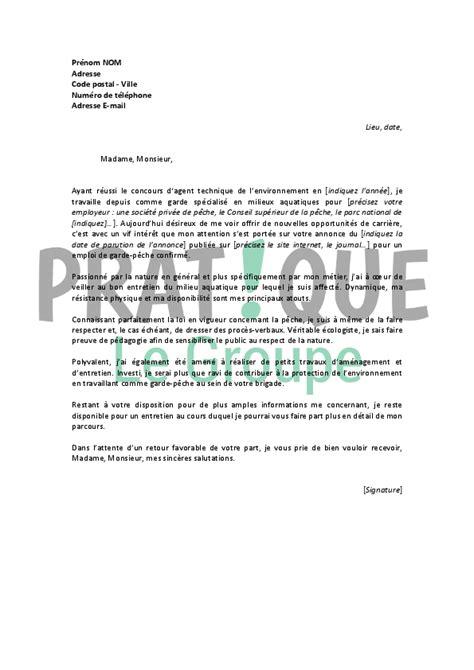 lettre de motivation pour un emploi de garde p 234 che confirm 233 pratique fr