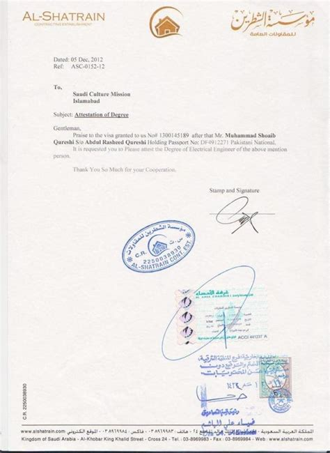 Attestation Letter For Student sle contract letter for saudi culture noor traders