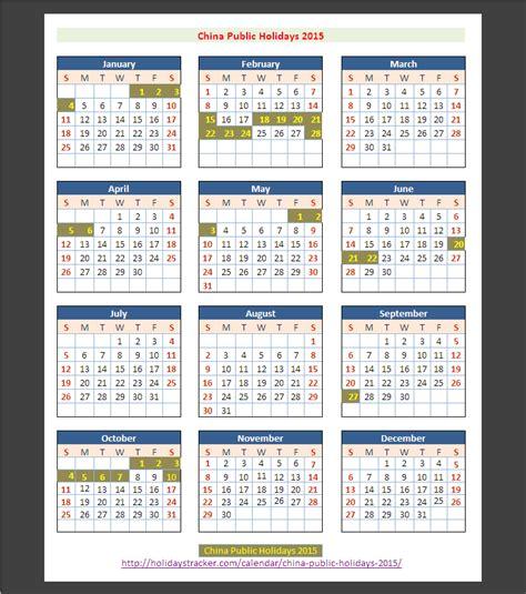 china public holidays 2015 holidays tracker