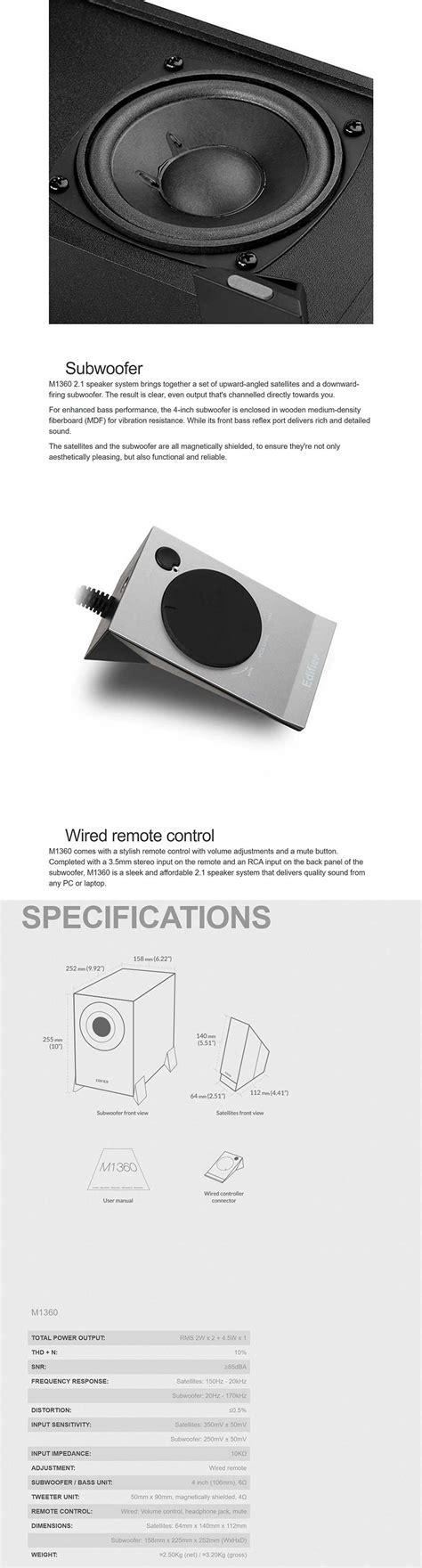 Edifier M1360 8 5w Rms edifier m1360 2 1 multimedia speakers 8 5w rms aux input