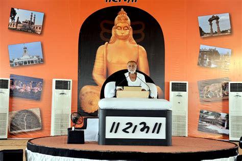 katha translations morari bapu morari bapu ram katha s freedownload free software