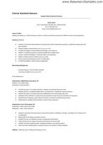 assistant resume template microsoft word writing