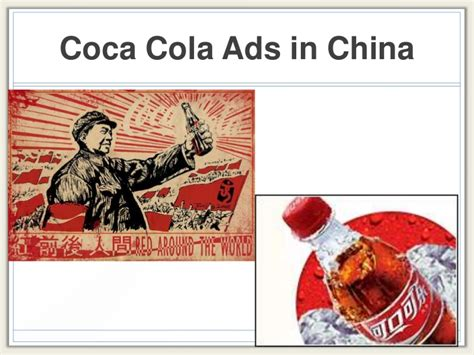 Coca Cola Mba by Culture Mba 635 Summer Term 2011