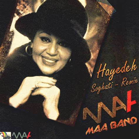 Maßband maa band mp3s radiojavan
