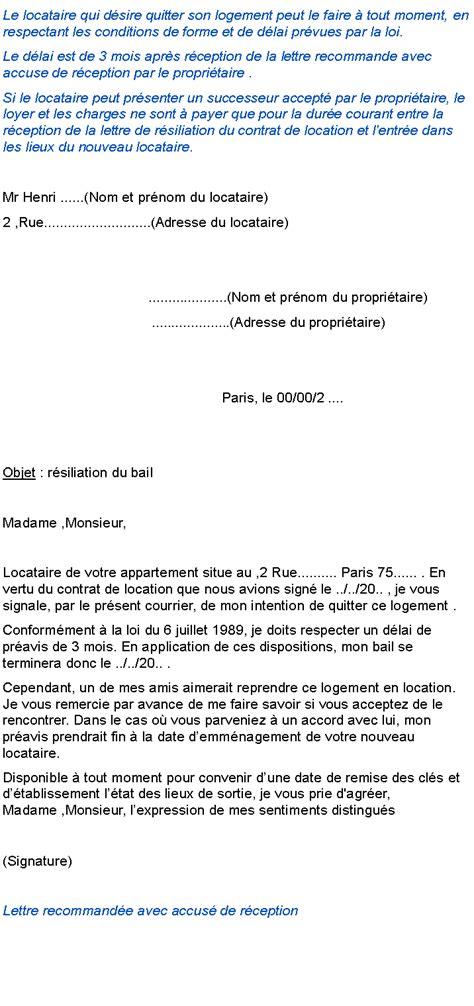Lettre De Quitter L école r 233 siliation du bail avec successeur