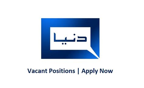 dunya news jobs accountant