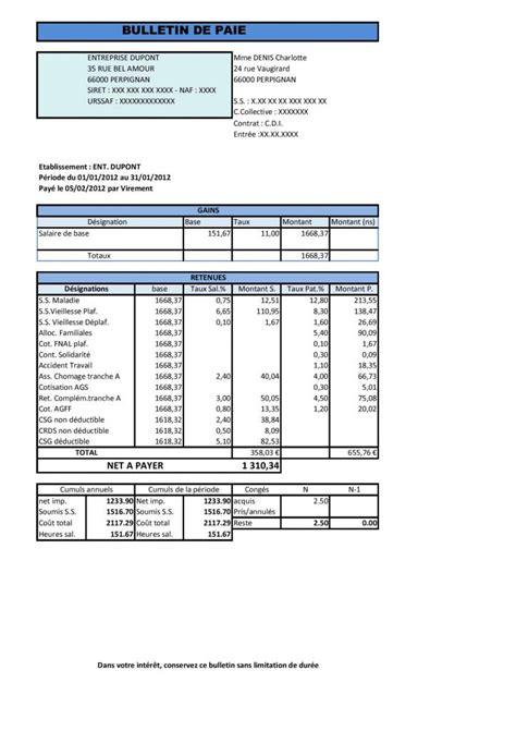 Modele De Fiche De Paie Pour Auto Entrepreneur exemple bulletin de salaire auto entrepreneur