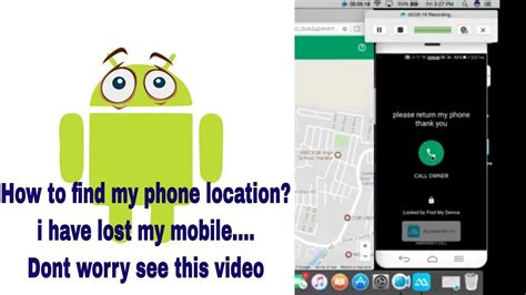 how to find a lost android phone how to locate lost phone how to find lost phone location android device manager